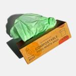 Βιοδιασπώμενες σακούλες απορριμμάτων 100τμχ